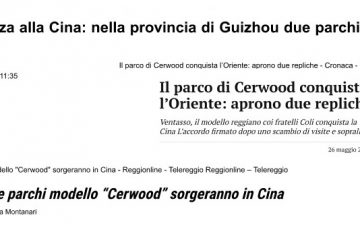 SING PARK PORTA CERWOOD IN CINA.